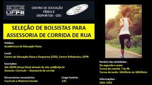 edital-bolsistas-assessoria-de-corrida-2017